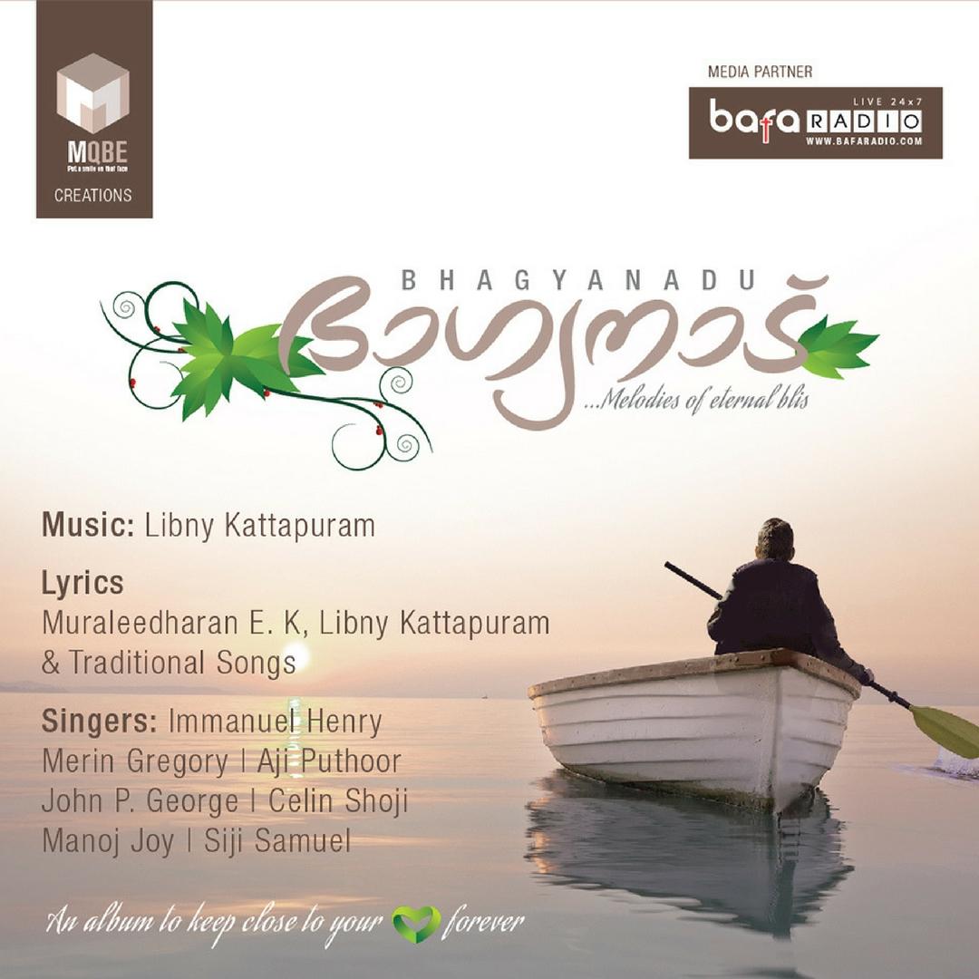 Libny Kattapuram - Bhagyanadu