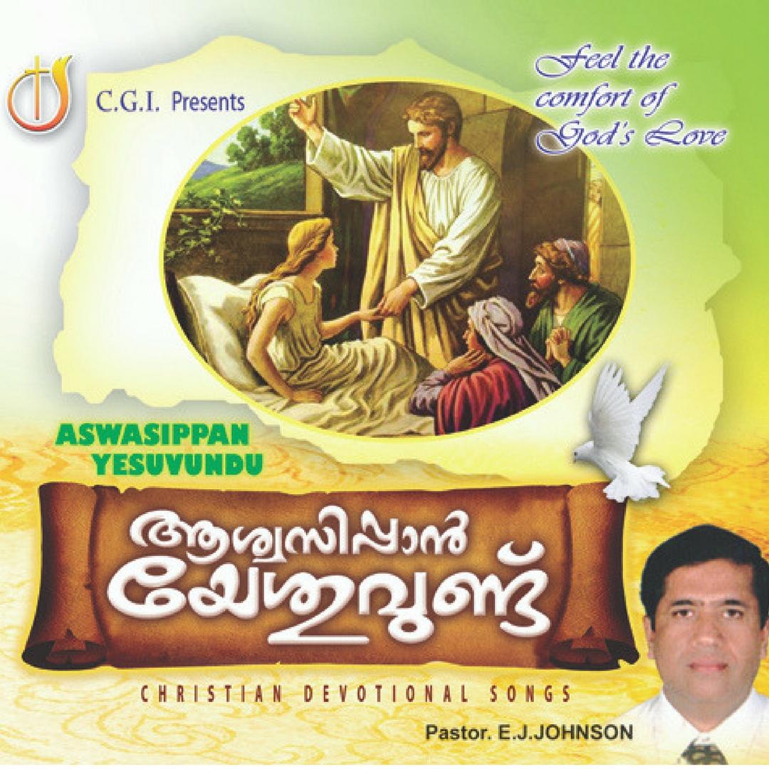 Libny Kattapuram - BhagyanaduAasraippan-Yeshuvundu