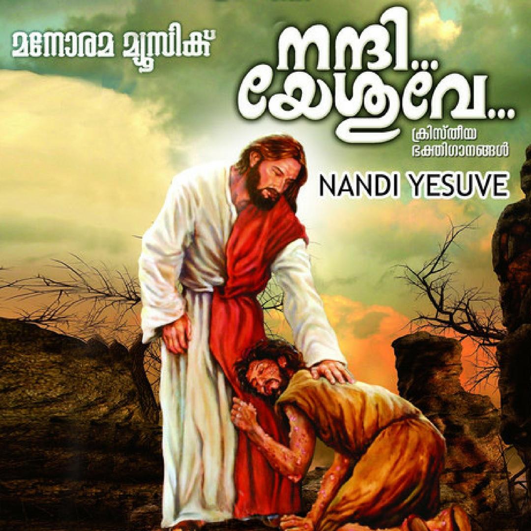Libny Kattapuram--Manorama-Music-Nandi-Yeshuve