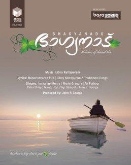 Bhagyanadu-Songs-Libny-Kattapuram