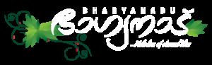 Bhagyanadu-Libny-Kattapuram-Album