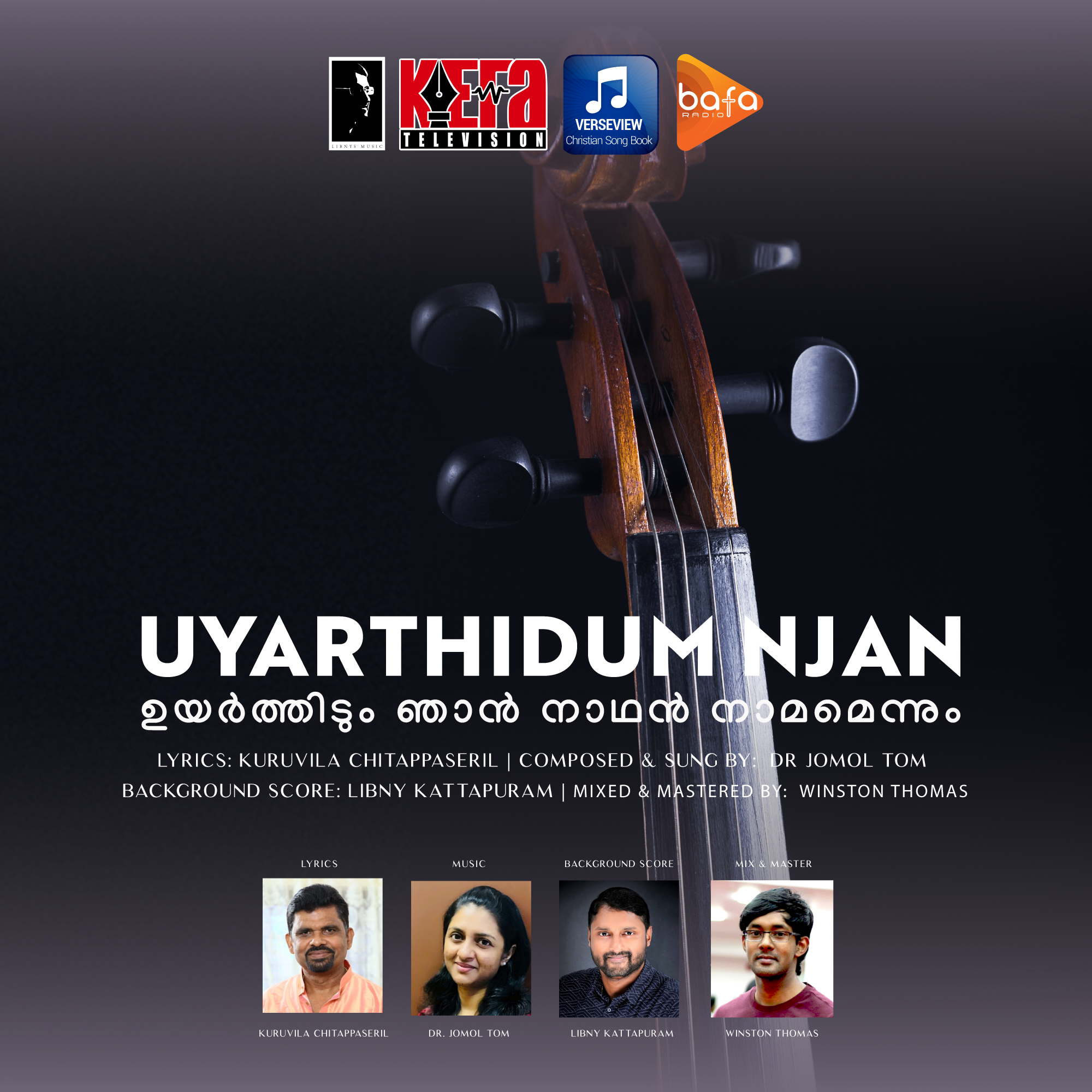 Uyarthidum-Njan-LibnysMusic