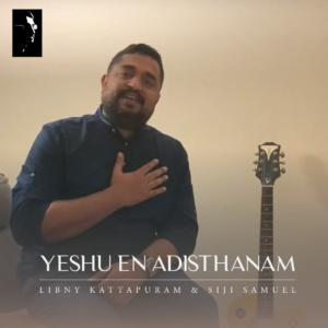Yeshu-En-Adisthanam