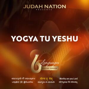 Yogya-Tu-Yeshu