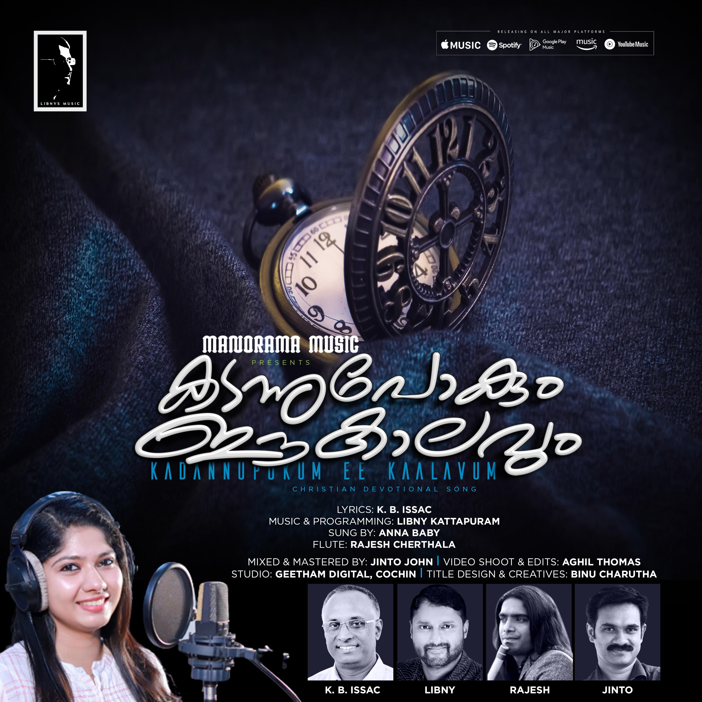 Kadannu-Pokum-Eekaalavum-LibnysMusic-LibnyKattapuram