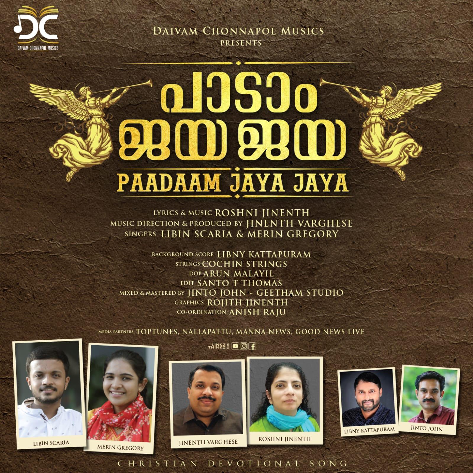 Paadaam-JayaJaya-LibnysMusic-Jinenth-Roshni-Varghese