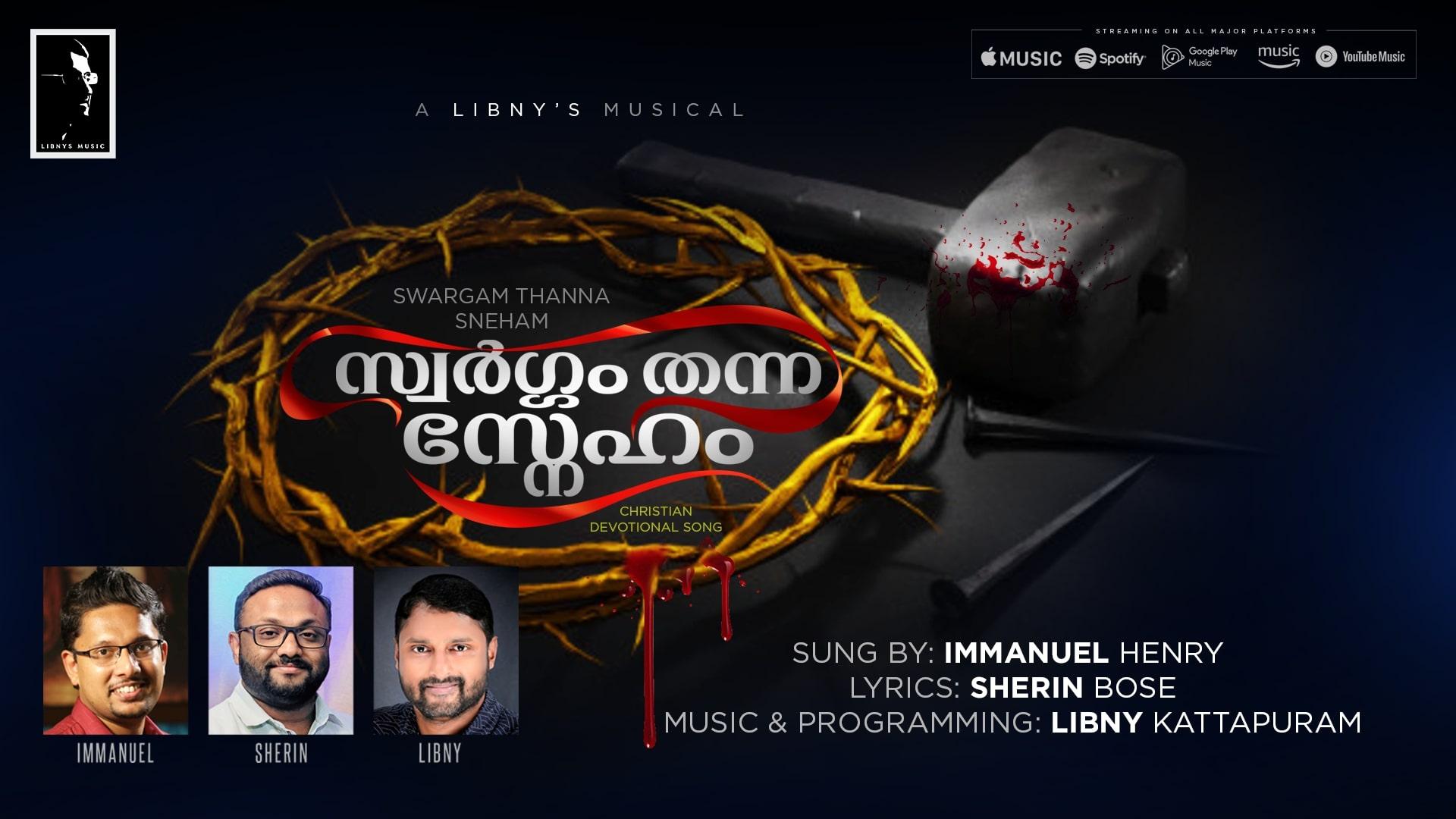 Pathinayirangalil-LibnyKattapuram-SherinBose-LatestChristianSongs